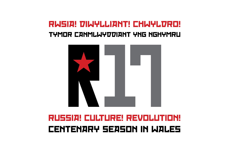 R17 logo welsh onwhite   copy