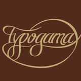 Small typogama logo brown dark 380x380