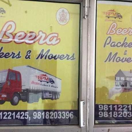 Beera packers movers noida