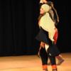 Small dance