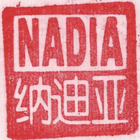 Tampon chinois nadia