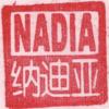 Small tampon chinois nadia