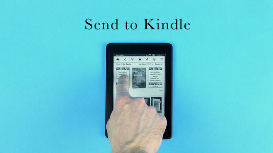 How to send stuff to your Kindle.